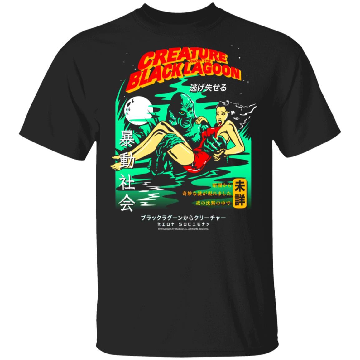 Riot Society Creature From The Black Lagoon Kanji Mens T-Shirt